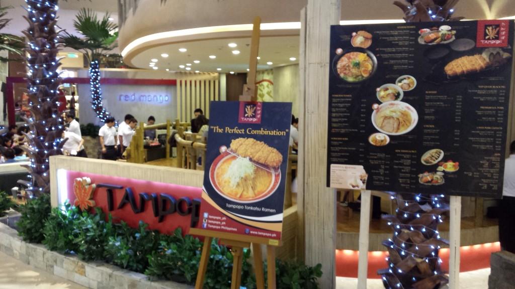 20140109 200103 1024x576 シンガポールからマニラに来たとんかつ&ラーメン屋 たんぽぽ