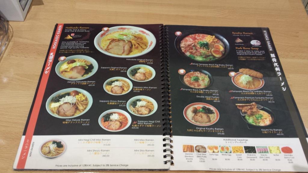 20140109 200704 1024x576 シンガポールからマニラに来たとんかつ&ラーメン屋 たんぽぽ