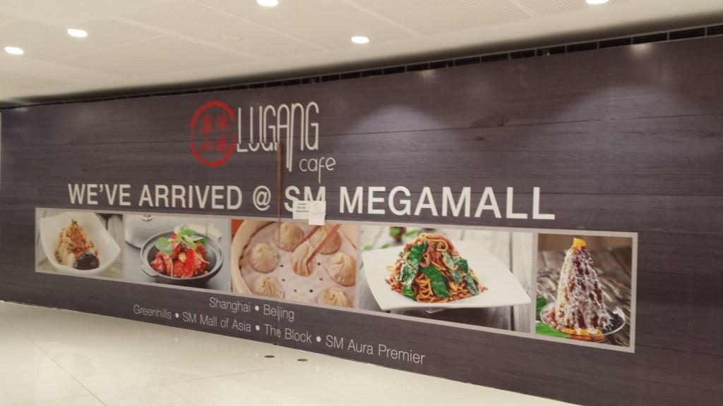 20140128 201755 1024x576 マニラのSM MegamallにMega Fashion Hallがオープンしたので行ってきた
