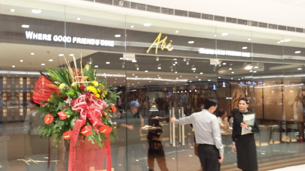 20140128 201825 1024x576 マニラのSM MegamallにMega Fashion Hallがオープンしたので行ってきた