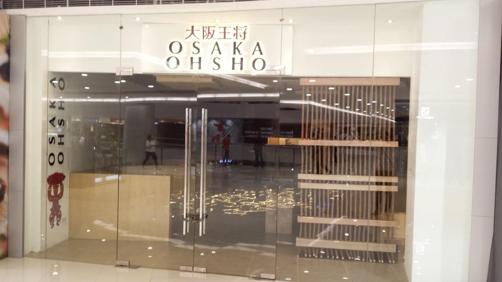 20140128 201852 1024x576 マニラのSM MegamallにMega Fashion Hallがオープンしたので行ってきた