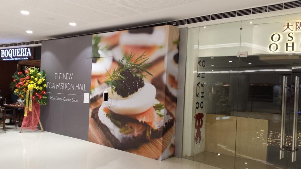 20140128 201857 1024x576 マニラのSM MegamallにMega Fashion Hallがオープンしたので行ってきた