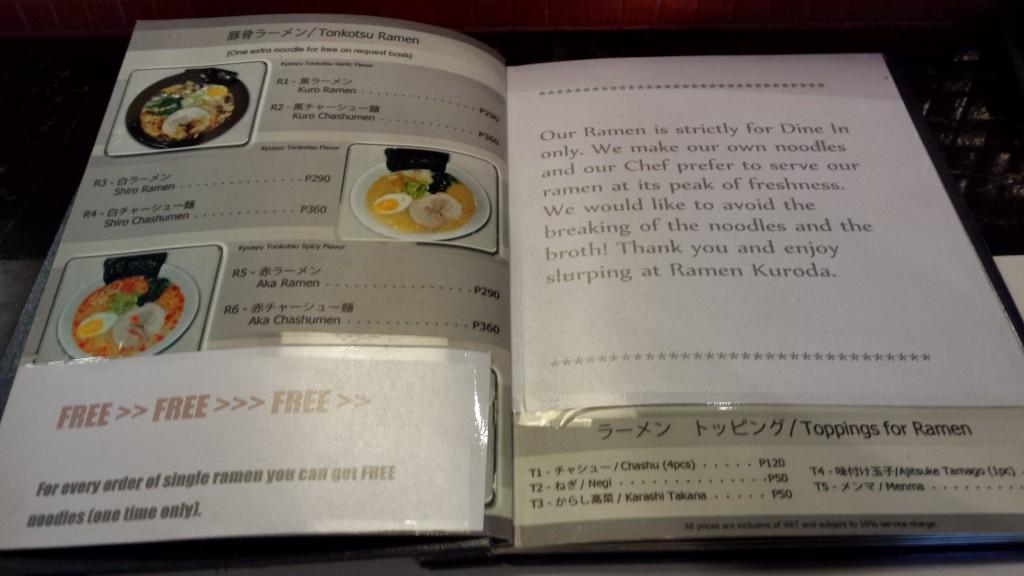 20140222 125831 1024x576 マニラのパラニャーケ市にあるRamen Kuroda
