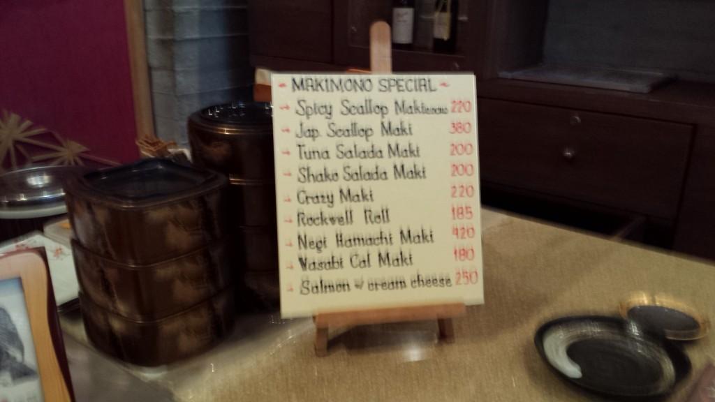 20140223 124737 1024x576 マニラで刺身を食べてみたら・・・