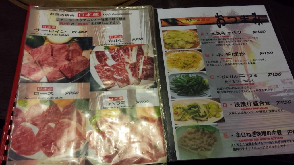 20140223 204230 1024x576 マニラでおいしい焼肉を食べるなら三田屋