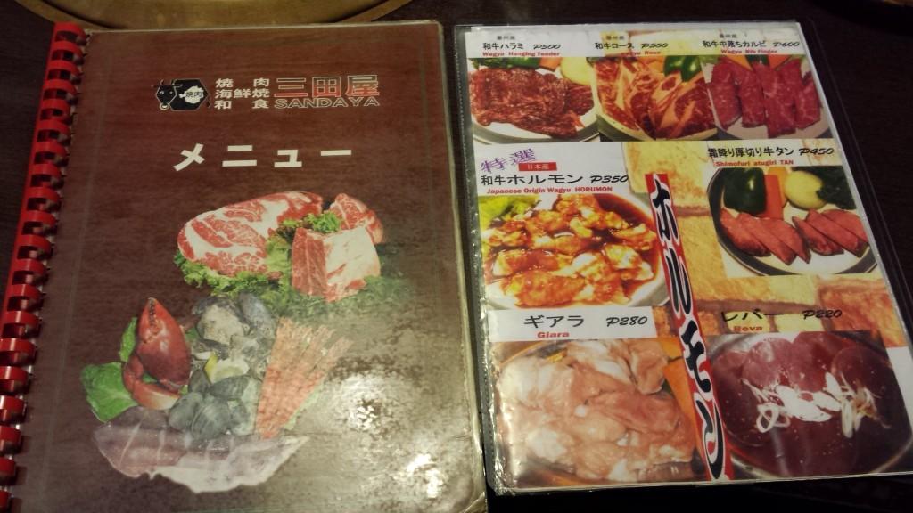 20140223 204242 1 1024x576 マニラでおいしい焼肉を食べるなら三田屋