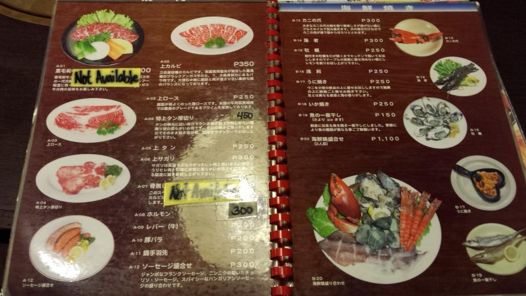 20140223 204259 1024x576 マニラでおいしい焼肉を食べるなら三田屋