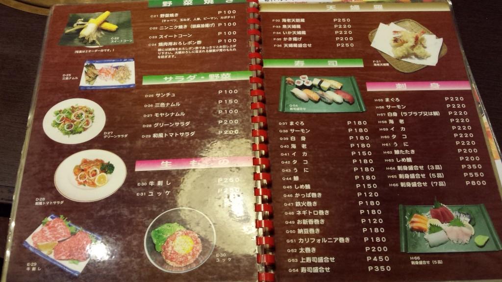 20140223 204312 1024x576 マニラでおいしい焼肉を食べるなら三田屋