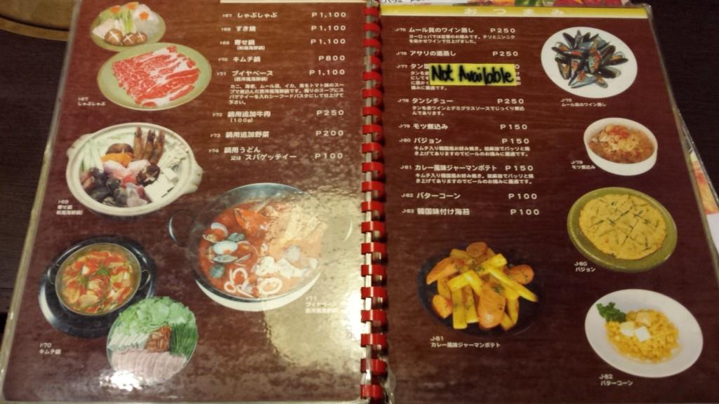 20140223 204321 1024x576 マニラでおいしい焼肉を食べるなら三田屋