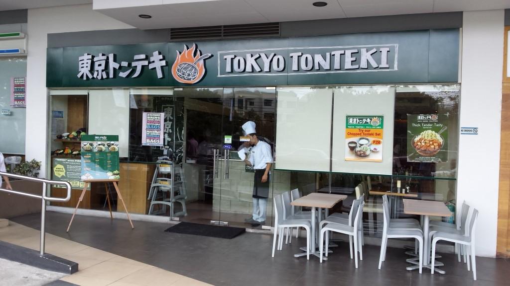 20140427 131849 1024x576 東京トンテキがマニラに進出!! Tokyo tonteki in Manila