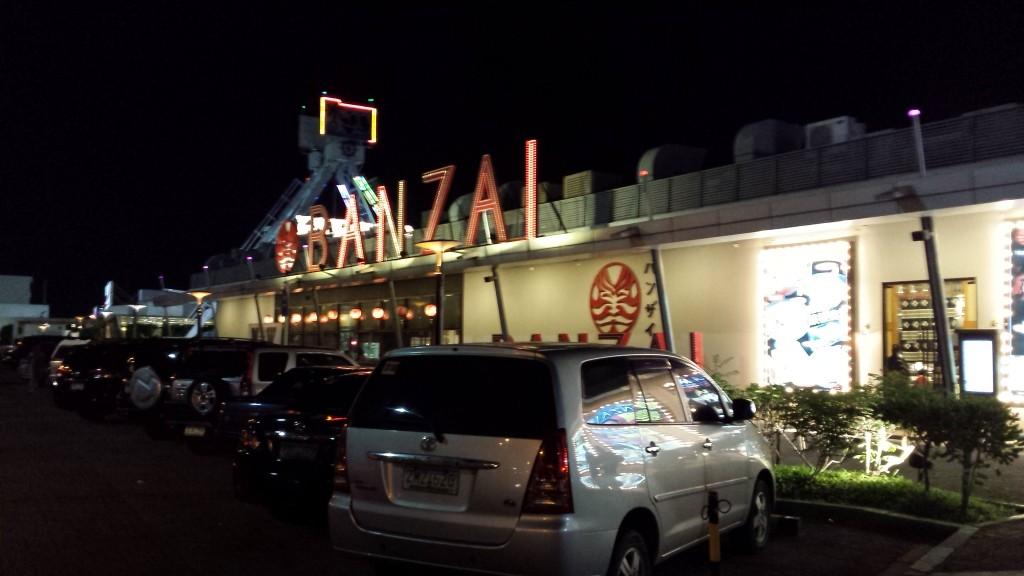 20140622 194702 1024x576 怪しい日本食バイキングレストランを発見したので行ってきた