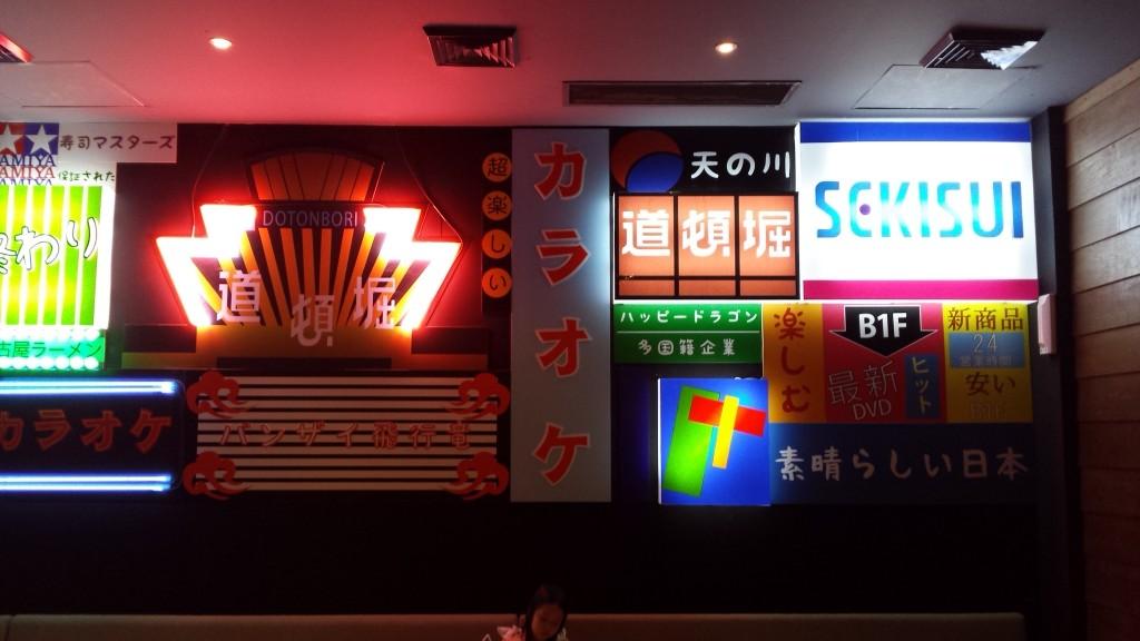 20140622 194904 1024x576 怪しい日本食バイキングレストランを発見したので行ってきた