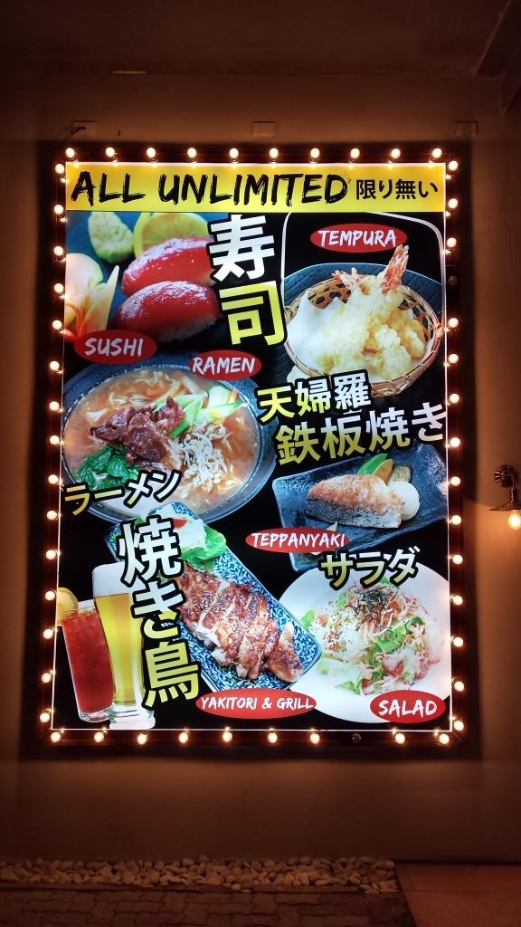 20140622 213551 e1404483624162 576x1024 怪しい日本食バイキングレストランを発見したので行ってきた