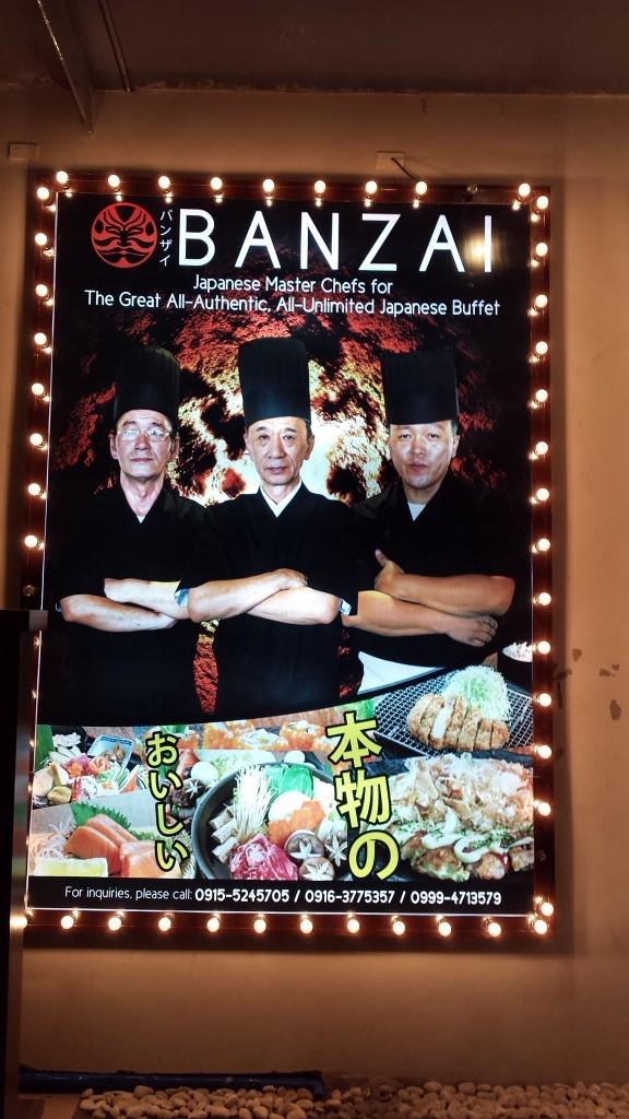 20140622 213605 e1404483645642 576x1024 怪しい日本食バイキングレストランを発見したので行ってきた