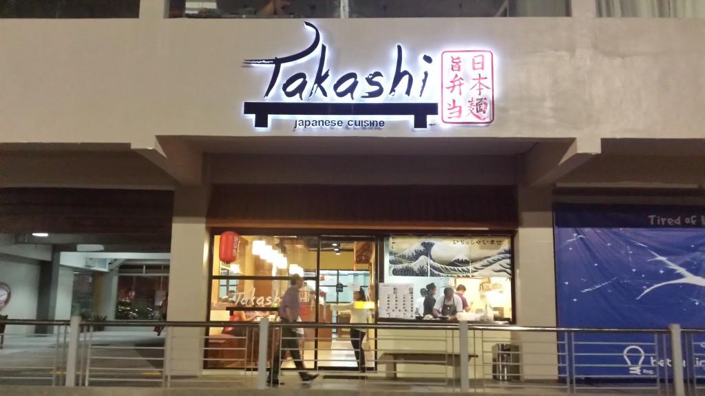 20140624 205236 1024x576 マニラの日本人シェフが立ち上げたラーメン屋 Takashi Japanese Restaurant
