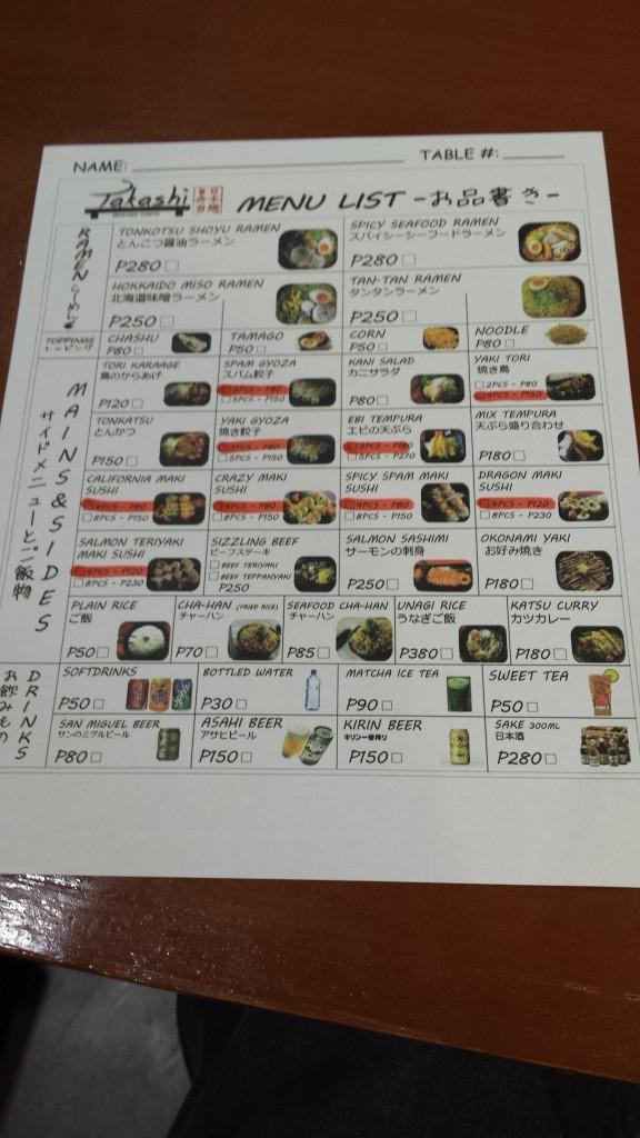 20140624 205658 e1404627556595 576x1024 マニラの日本人シェフが立ち上げたラーメン屋 Takashi Japanese Restaurant