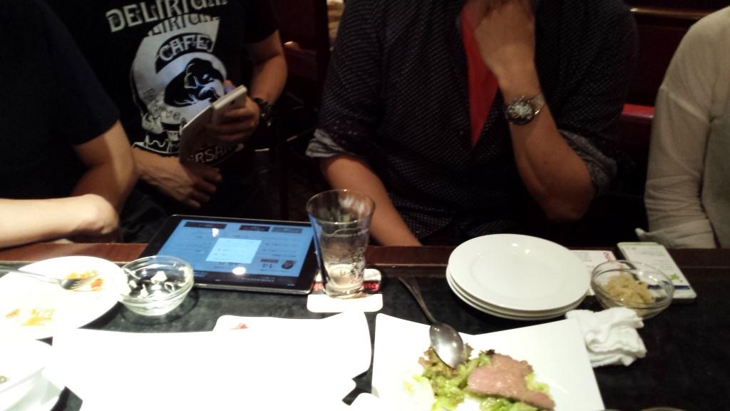 20140714 212149 1024x576 KAOTASっていうお財布アプリを飲食店で試してみた