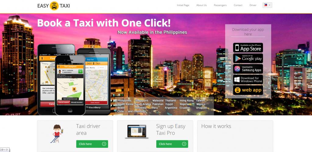 easytaxi 1024x498 巨大資本企業Rocket Internetのフィリピンにおけるネット事業展開状況