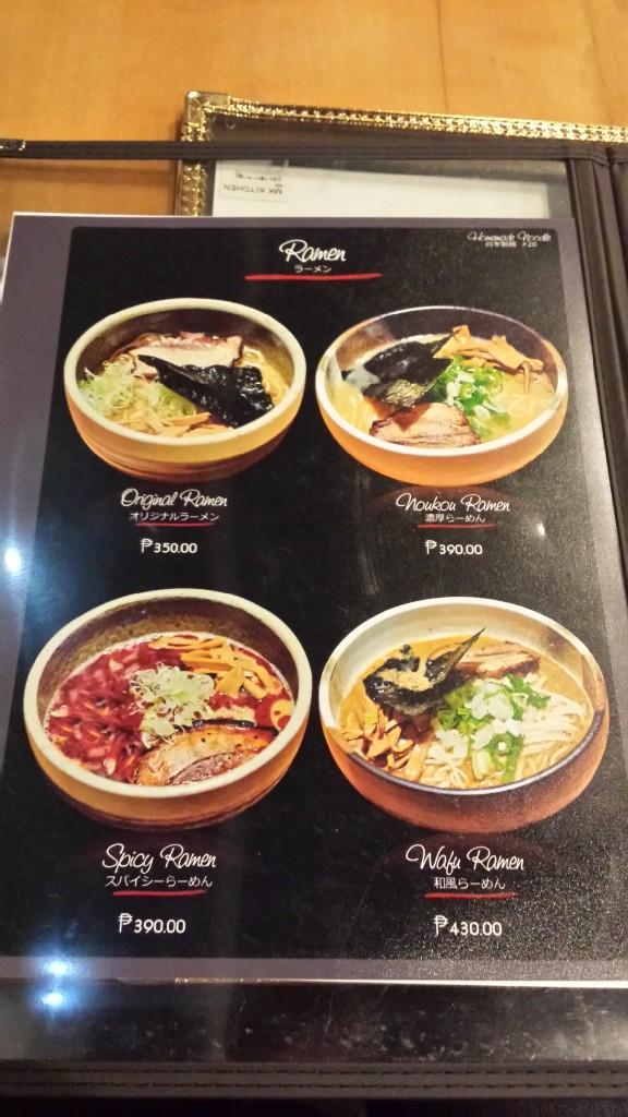 20141016 212919 e1414598039253 576x1024 吉田製麺っていうラーメン屋がマカティのリトル東京にオープン