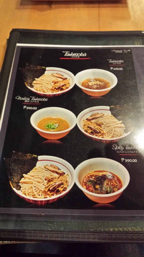 20141016 212951 e1414598049369 576x1024 吉田製麺っていうラーメン屋がマカティのリトル東京にオープン