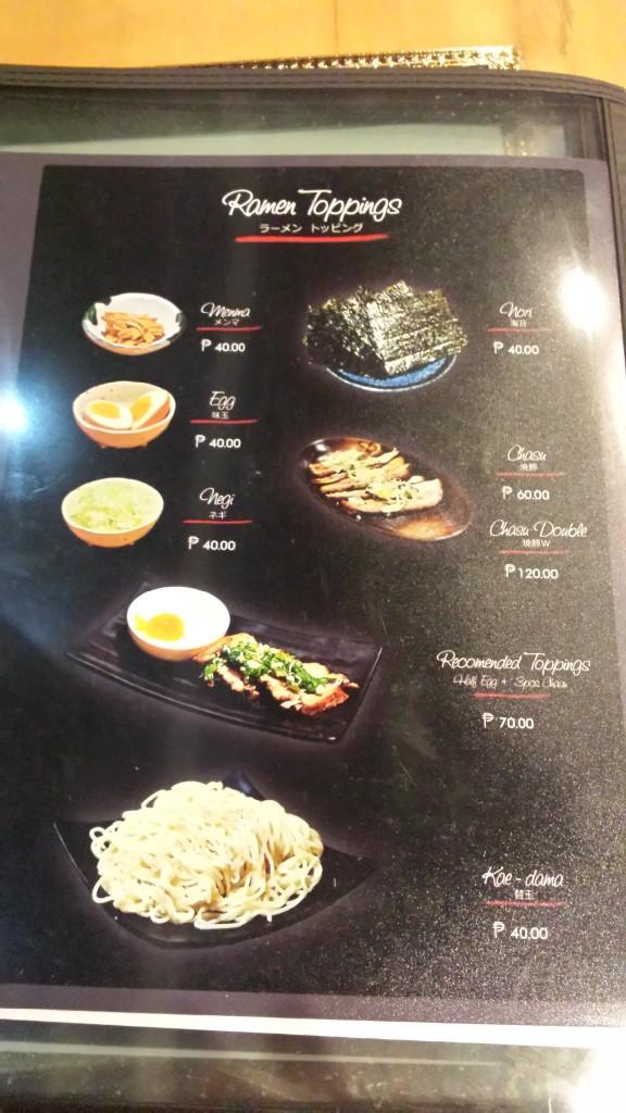 20141016 213025 e1414598059743 576x1024 吉田製麺っていうラーメン屋がマカティのリトル東京にオープン