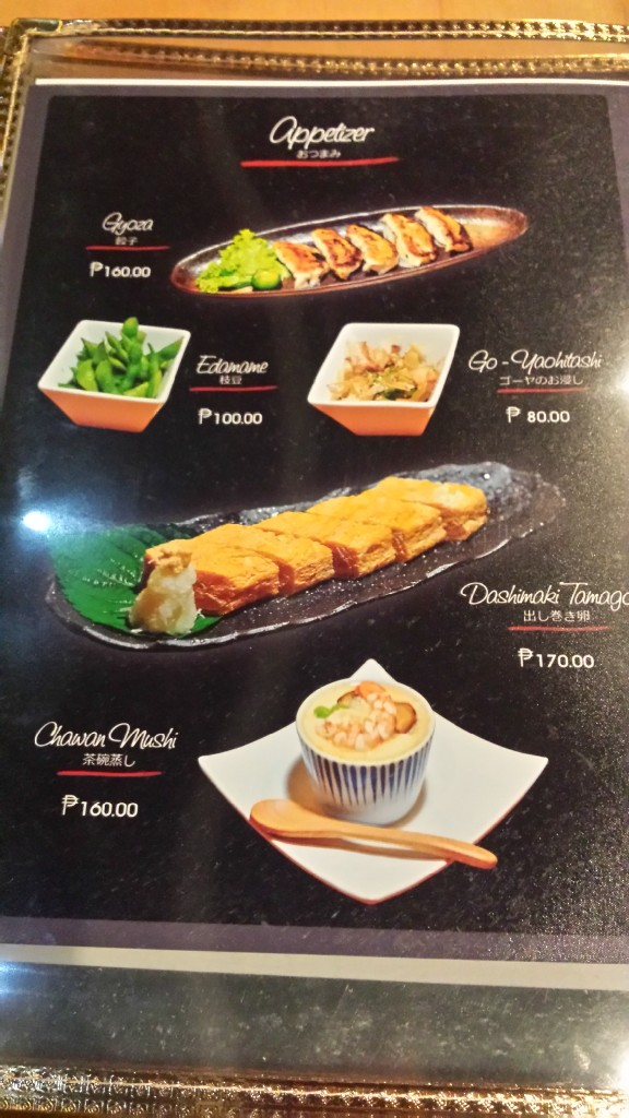20141016 213106 e1414598077239 576x1024 吉田製麺っていうラーメン屋がマカティのリトル東京にオープン