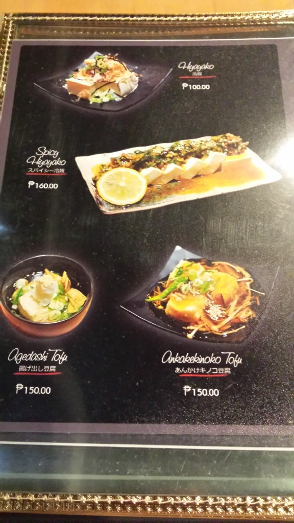 20141016 213117 576x1024 吉田製麺っていうラーメン屋がマカティのリトル東京にオープン