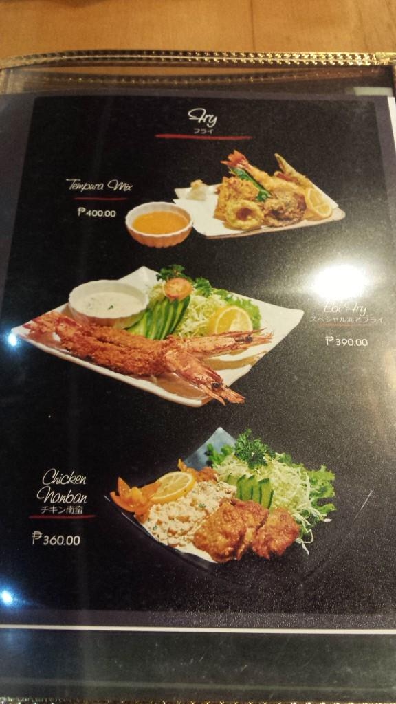 20141016 213138 e1414598088816 576x1024 吉田製麺っていうラーメン屋がマカティのリトル東京にオープン