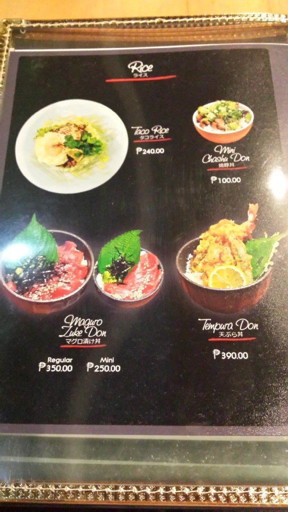 20141016 213154 e1414598097377 576x1024 吉田製麺っていうラーメン屋がマカティのリトル東京にオープン