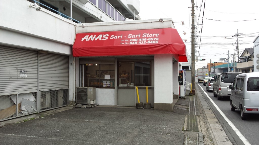 20141108 130741 1024x576 日本最大級?!のフィリピン食材店に行ってきた