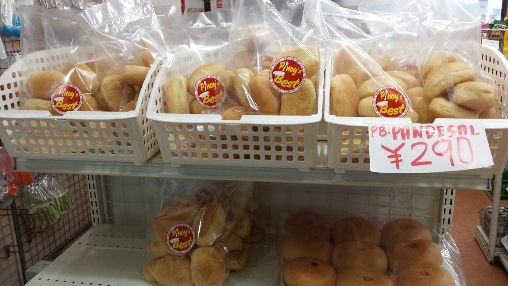 20141108 132641 1024x576 日本最大級?!のフィリピン食材店に行ってきた