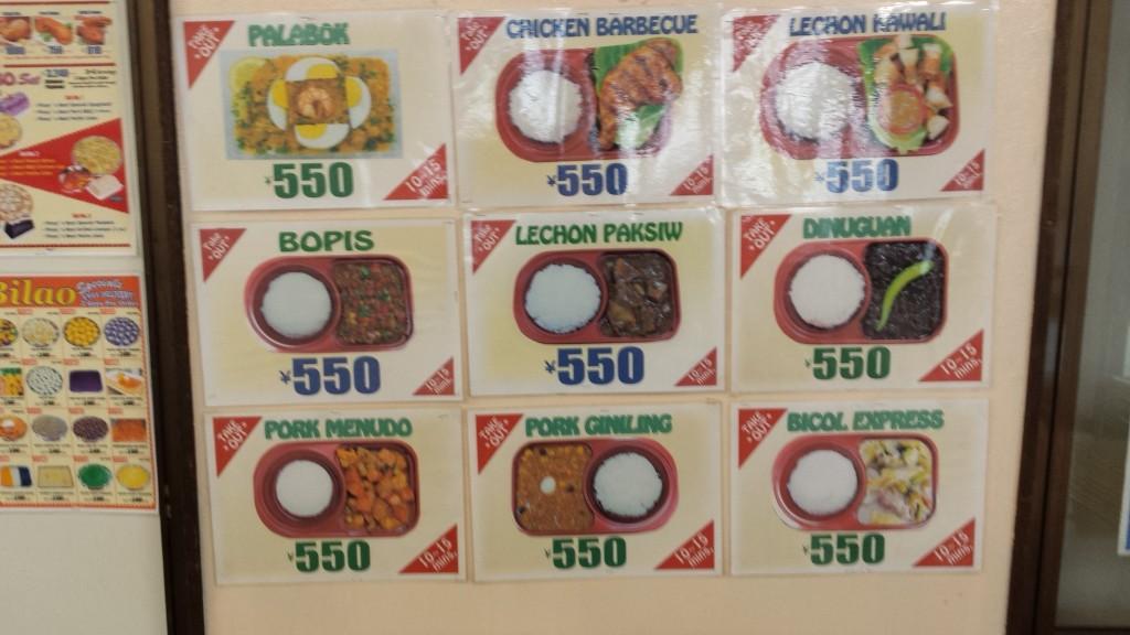 20141108 132911 1024x576 日本最大級?!のフィリピン食材店に行ってきた