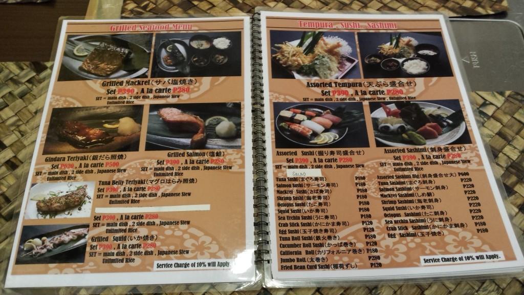 20141118 205122 1024x576 Megamall にオープンした日本食レストラン魯山人 ROSANJIN に行ってきた