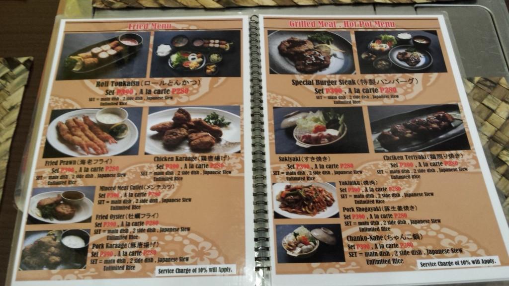 20141118 205133 1024x576 Megamall にオープンした日本食レストラン魯山人 ROSANJIN に行ってきた