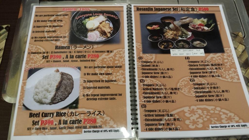 20141118 205143 1024x576 Megamall にオープンした日本食レストラン魯山人 ROSANJIN に行ってきた
