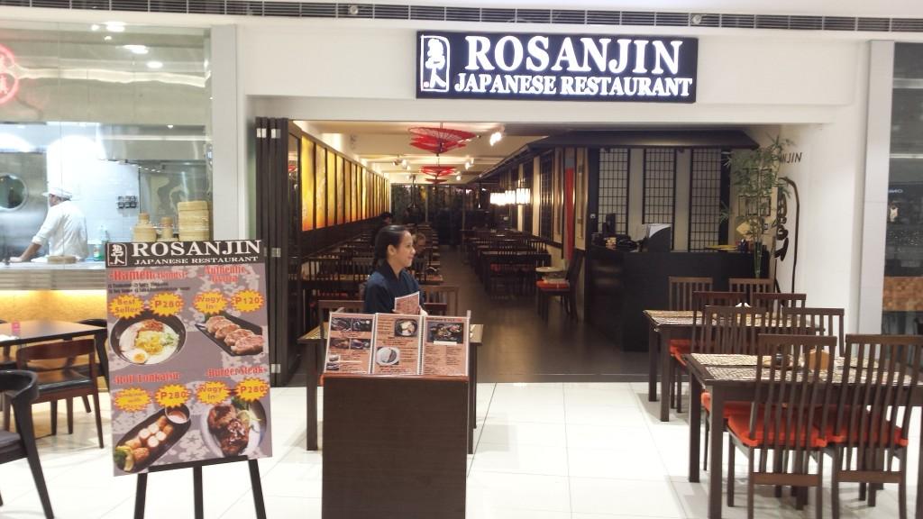 20141118 211933 1024x576 Megamall にオープンした日本食レストラン魯山人 ROSANJIN に行ってきた