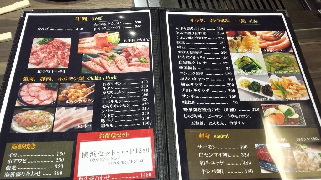 20141122 183647 1024x576 マカティのJupiter St.に出来た横浜ミートキッチンに行ってきた