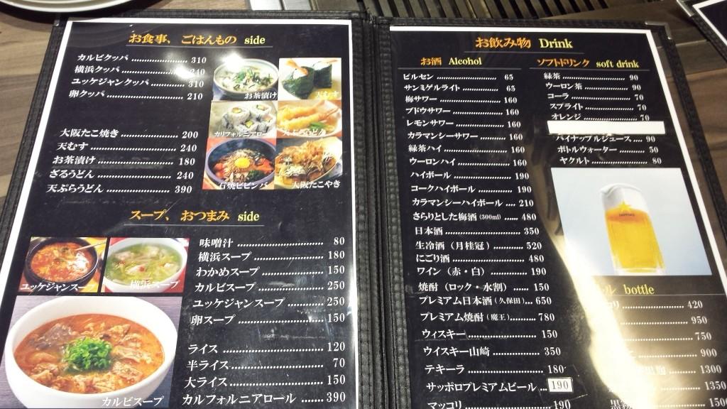 20141122 183658 1024x576 マカティのJupiter St.に出来た横浜ミートキッチンに行ってきた