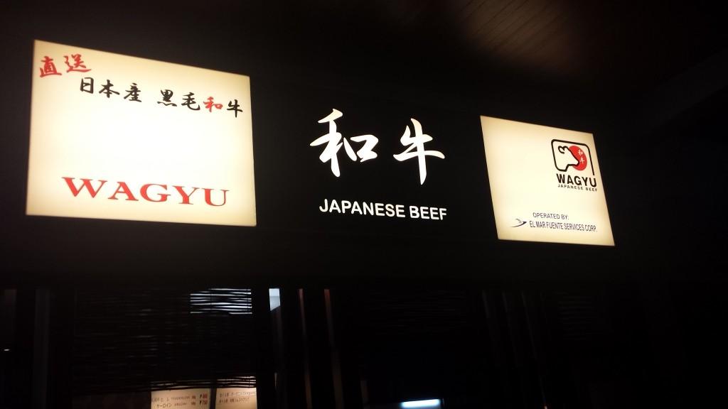 20150112 201828 1024x576 マニラで圧倒的においしい牛肉のお店に行ってきた!