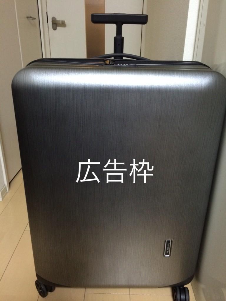 55610c25d628705bde31c82a4bd64fbf1 768x1024 手荷物で預けたスーツケースが破損してた