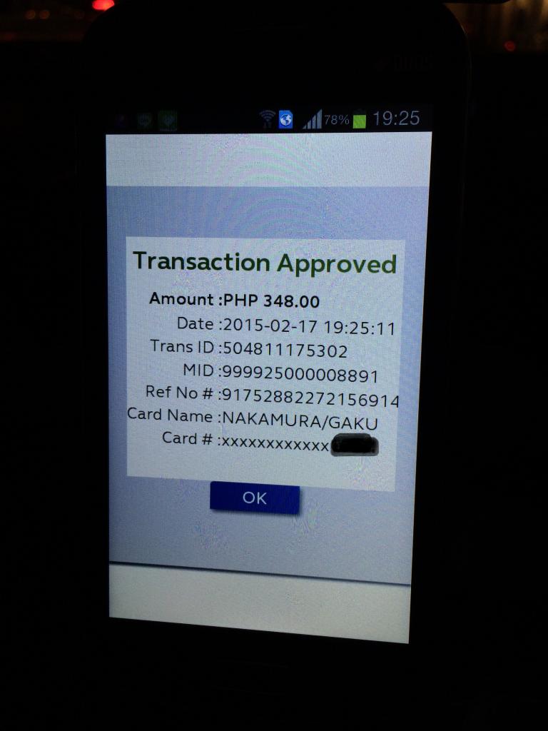 2015 02 17 19.25.27. 1png 768x1024 マニラのRyoAkiタクシーのクレジットカード決済を試してみた