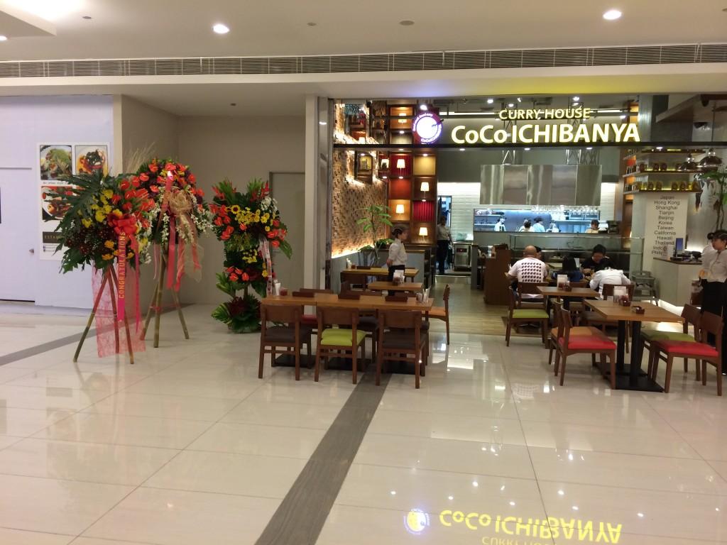 2015 03 01 17.05.57 1024x768 カレーのCoCo壱番屋がマニラに1号店をオープン!