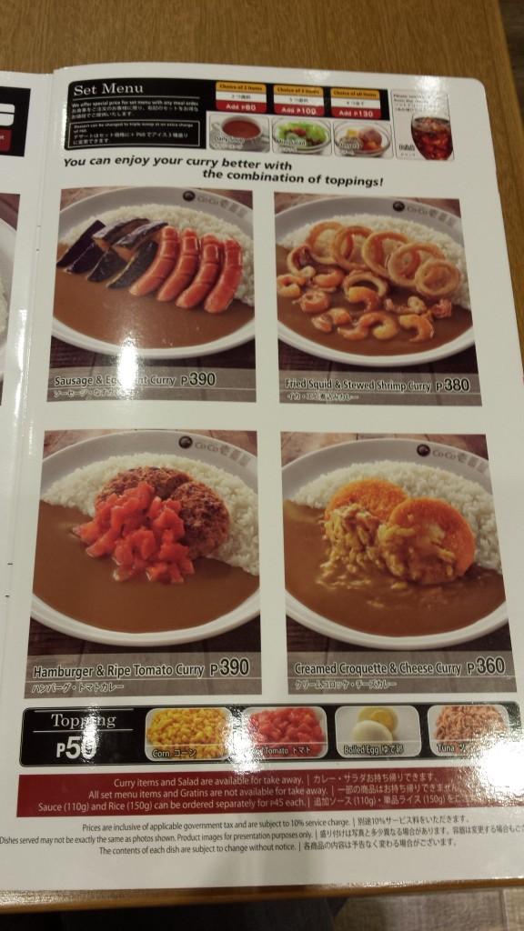 2015 03 01 18.19.15 576x1024 カレーのCoCo壱番屋がマニラに1号店をオープン!