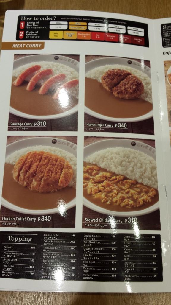 2015 03 01 18.19.38 576x1024 カレーのCoCo壱番屋がマニラに1号店をオープン!