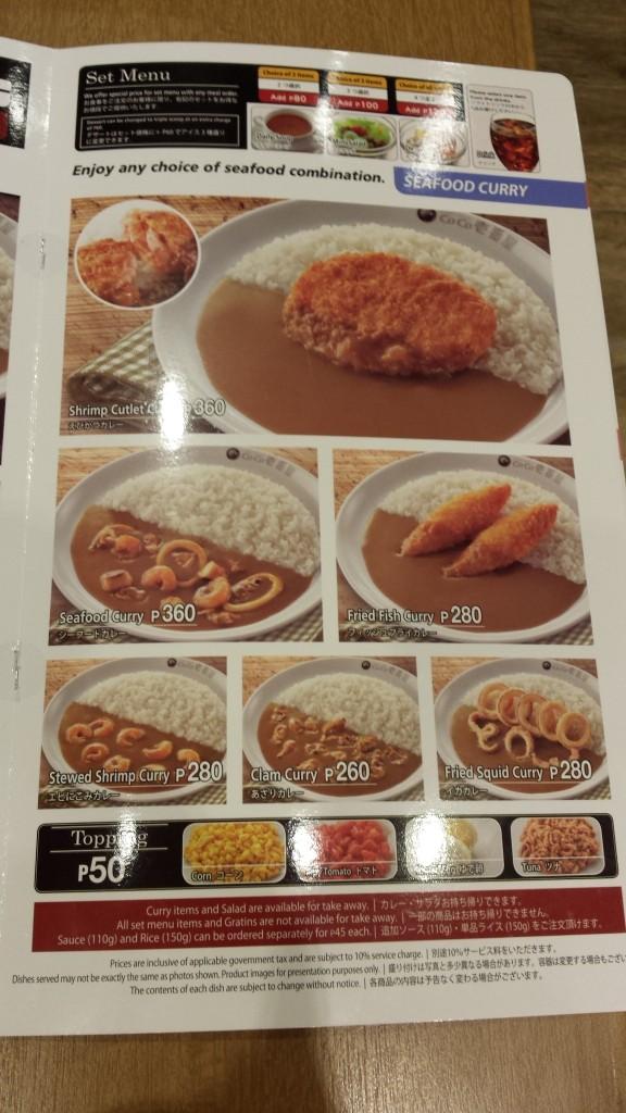 2015 03 01 18.19.43 576x1024 カレーのCoCo壱番屋がマニラに1号店をオープン!