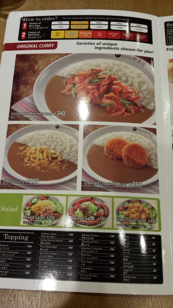2015 03 01 18.19.51 576x1024 カレーのCoCo壱番屋がマニラに1号店をオープン!