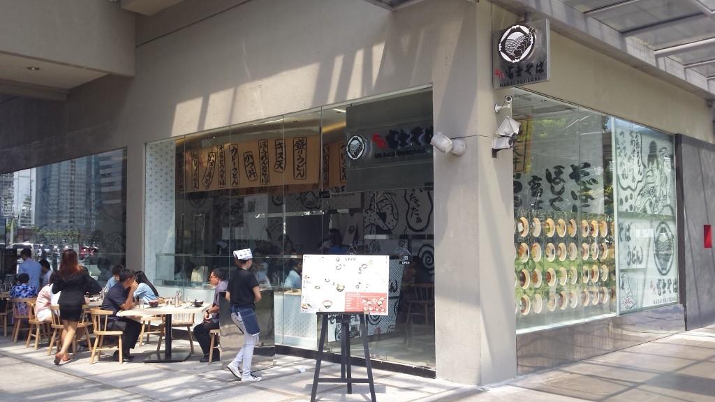 2015 03 28 13.32.32 1024x576 富士そば1号店がマニラにオープン!