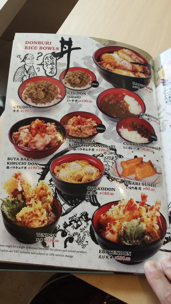 2015 03 28 13.38.01 576x1024 富士そば1号店がマニラにオープン!