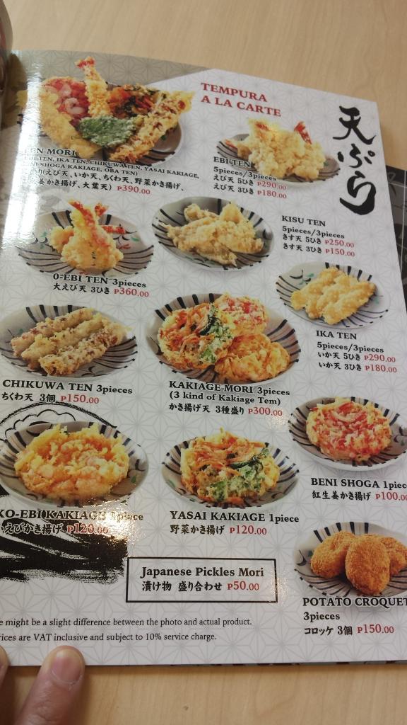 2015 03 28 13.38.10 576x1024 富士そば1号店がマニラにオープン!