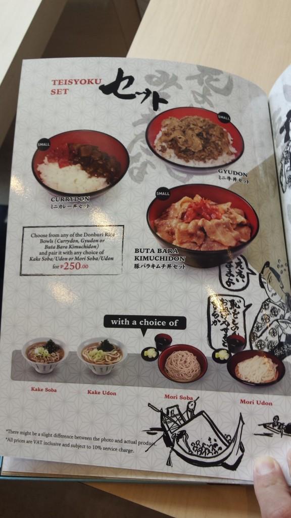 2015 03 28 13.38.18 576x1024 富士そば1号店がマニラにオープン!